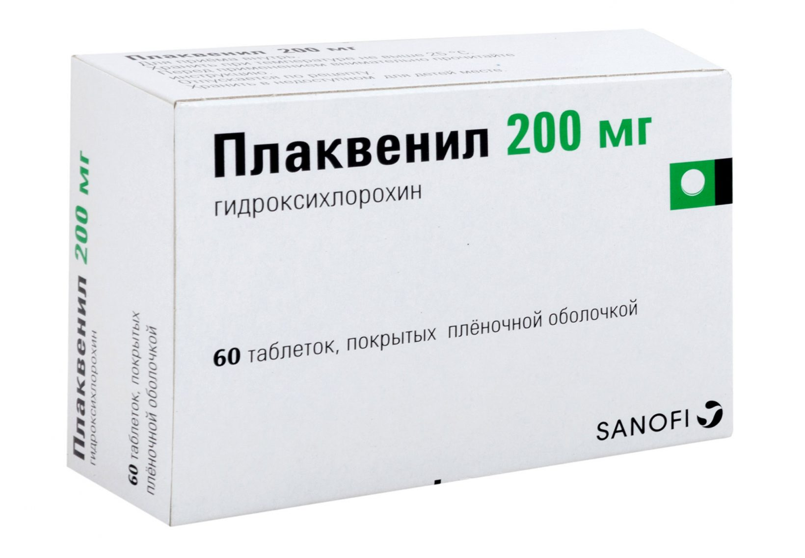 experts-believe:-to-argue-that-the-combination-of-hydroxychloroquine-and-azithromycin-cures-covid-19,-prematurely