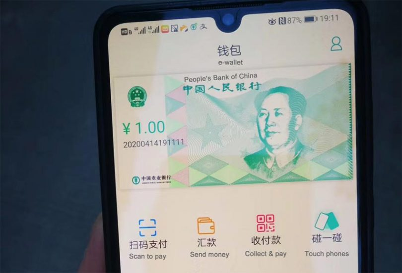china-is-gradually-introducing-a-digital-yuan