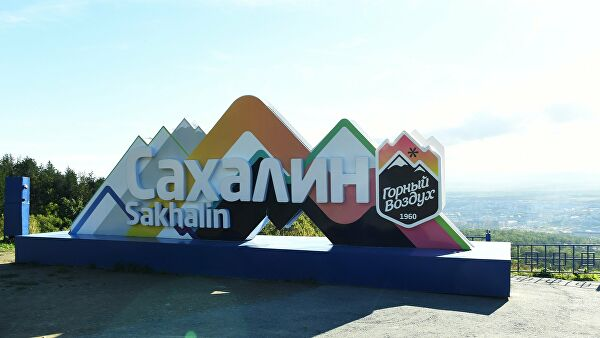 passes-will-be-introduced-on-sakhalin