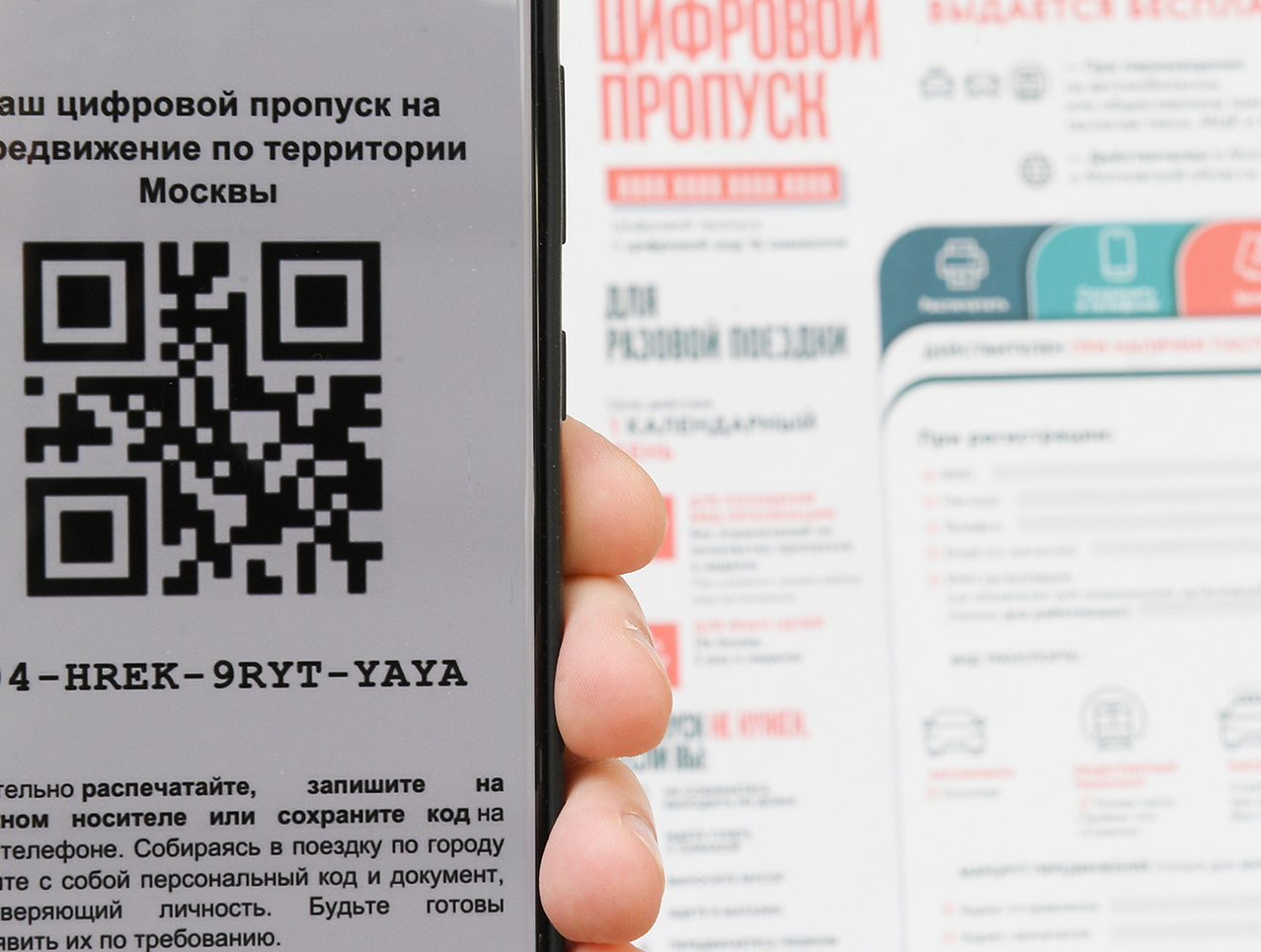 muscovites-complained-of-cancellation-of-digital-passes