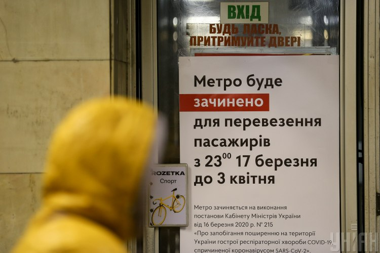 the-ministry-of-health-called-the-conditions-for-the-opening-of-the-kiev-metro-from-may-25