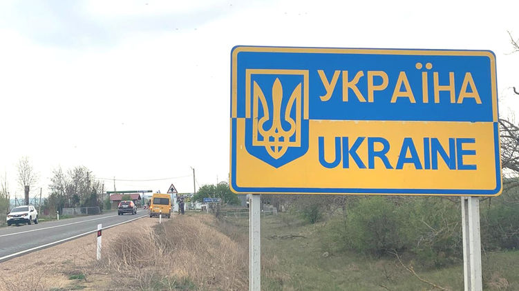 the-media-learned-how-ukrainians-will-be-released-to-poland-through-the-shegini-checkpoint