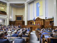"""the-rada's-apparatus-offers-deputies-to-receive-a-""""passport-of-immunity-to-covid-19.""""-who-opposed"""