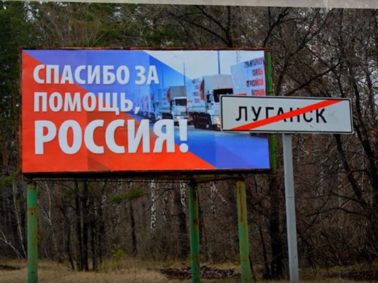 kiev-ruled-out-the-consolidation-of-the-special-status-of-donbass-in-the-constitution