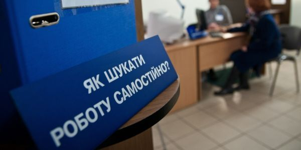 a-hole-in-the-budget:-ukrainians-are-massively-complaining-about-delays-in-unemployment-benefits