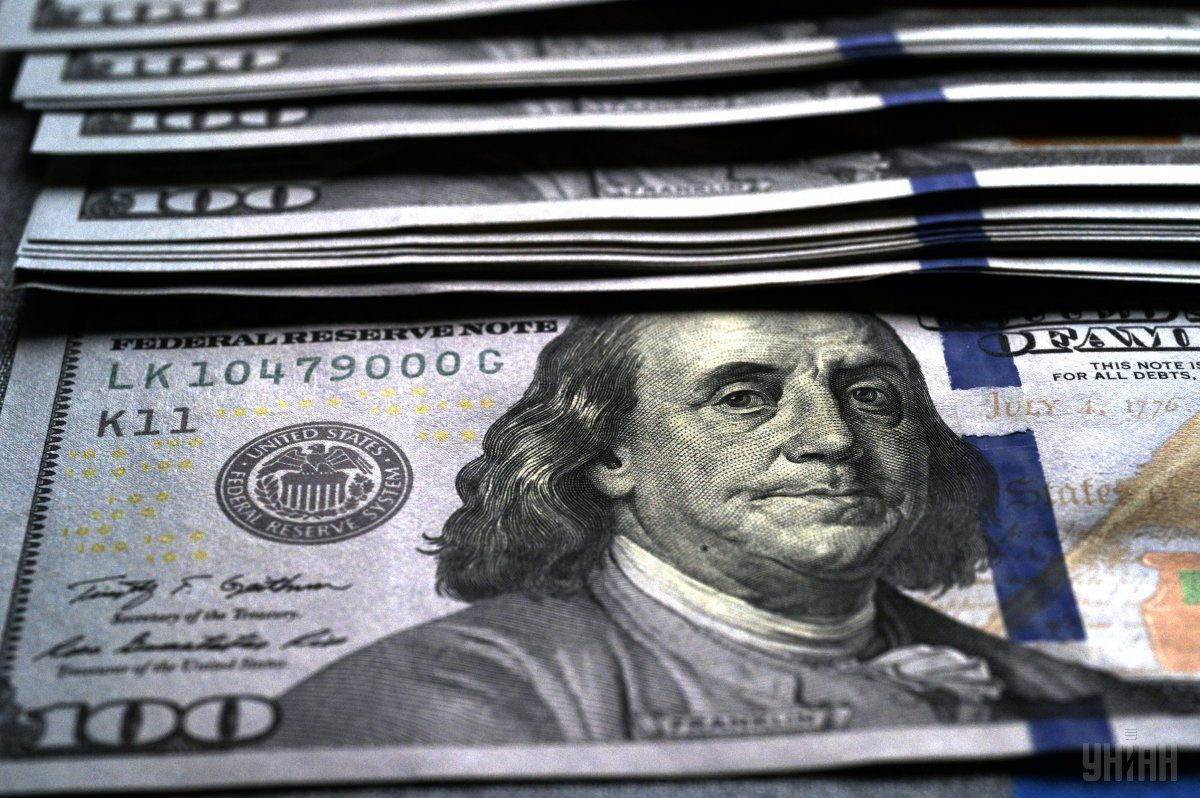 the-risk-of-collapse-of-the-hryvnia:-the-expert-gave-an-unexpected-forecast-for-the-dollar-until-2021
