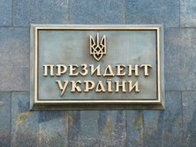 "channel-""ctc-media""-and-the-publishing-house-""komsomolskaya-pravda""-came-under-ukrainian-sanctions"