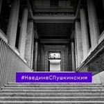 ukraine-imposed-sanctions-against-the-hermitage,-moscow-state-university-and-the-pushkin-museum