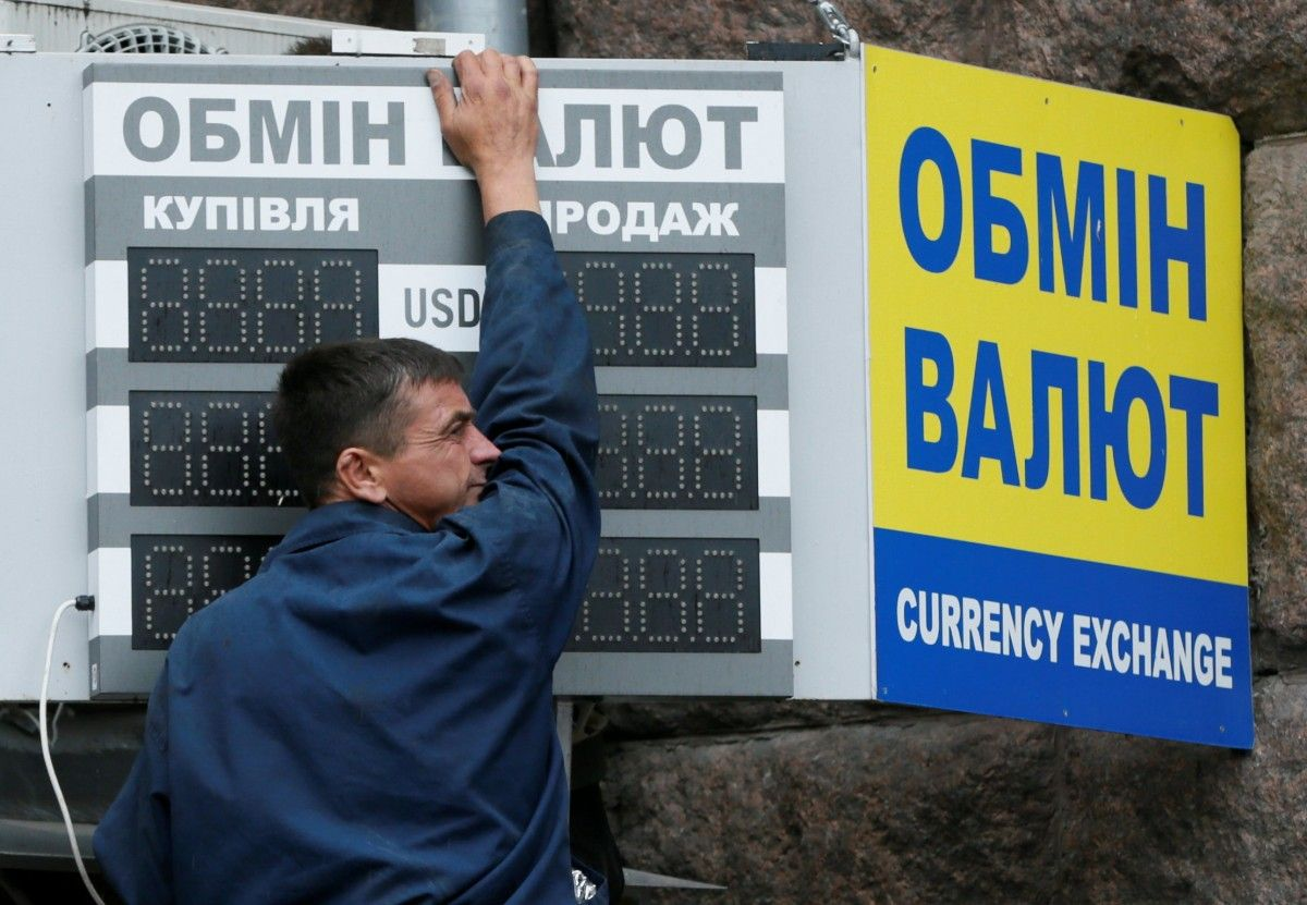 how-much-quarantine-will-hit-the-hryvnia-exchange-rate