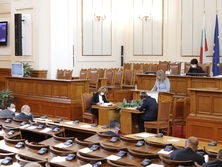 the-parliament-of-bulgaria-protested-the-administrative-reform-in-ukraine