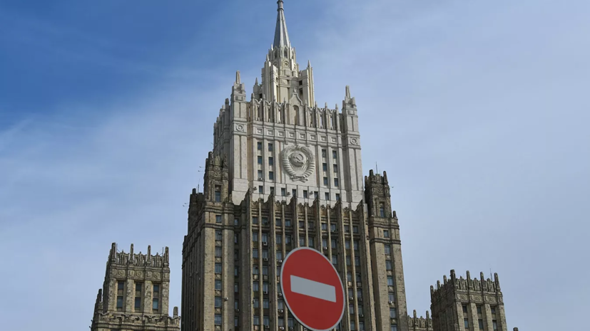 russian-foreign-ministry-announces-youtube-censorship-of-content-in-russian