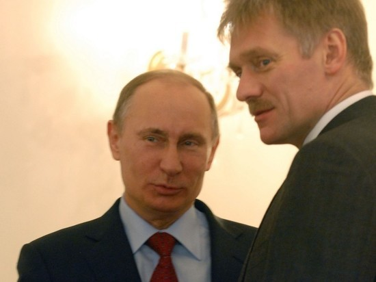 the-kremlin-said-when-putin-announces-a-constitutional-vote-date