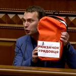 deputies-at-the-premiere-criticized-the-government's-plan-and-brought-a-textbook-on-economics-to-rada