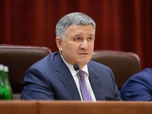 """""""squeeze-organized-crime.""""-avakov-announced-the-fight-against-""""thieves-in-law""""-in-the-zaporozhye-region"""
