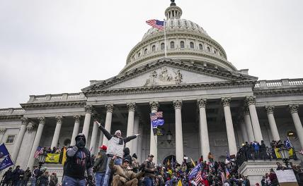 In the photo: Donald Trump's supporters on the steps of the Capitol in Washington