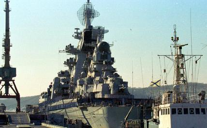 """Photo: nuclear-powered missile cruiser """"Admiral Lazarev"""""""