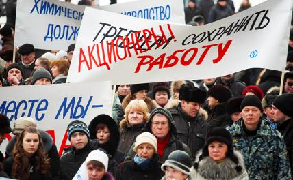 Benefits are over: Mass layoffs start in Russia from March 1