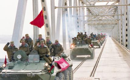 In the photo: withdrawal of a limited contingent of Soviet troops from Afghanistan, 1989.