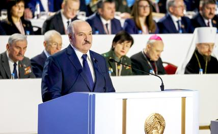 In the photo: President of Belarus Alexander Lukashenko speaking at the 6th All-Belarusian People's Assembly in the Palace of the Republic
