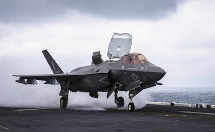 In the photo: F-35B fighter