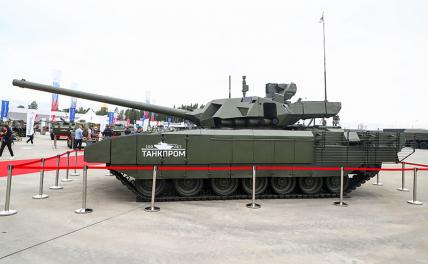 "In the photo: the T-14 ""Armata"" battle tank at the arms exhibition of the International Military-Technical Forum ""Army 2020"""