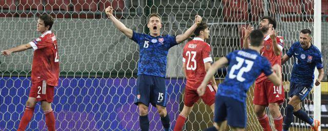 Russia lost to Slovakia in the World Cup 2022 qualifying match
