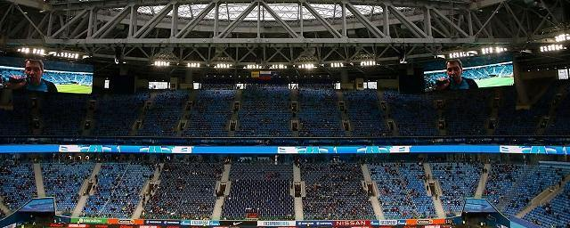 UEFA lifts spectator cap for football matches