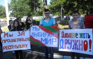 In the photo: in Pridnestrovie they want to live with neighbors from Moldova in the world, but at the same time they do not compromise their independence from their neighbor who is striving for Romanian embrace