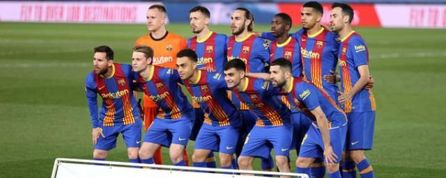 Barcelona decided not to withdraw from the Super League