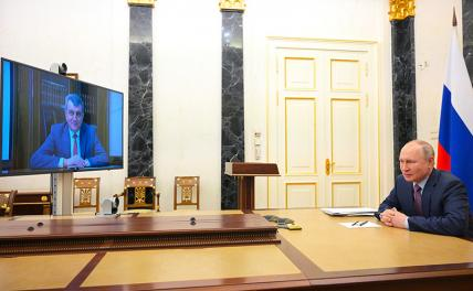 Photo: Russian President Vladimir Putin during a videoconference meeting with the presidential envoy to the Siberian Federal District, Sergei Menyailo.