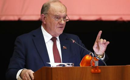 Photo: Chairman of the Central Committee of the Communist Party of the Russian Federation Gennady Zyuganov