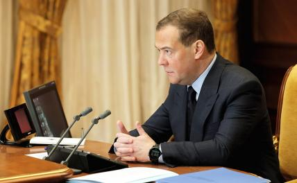 Photo: Deputy Chairman of the Security Council of the Russian Federation, Chairman of the United Russia party Dmitry Medvedev