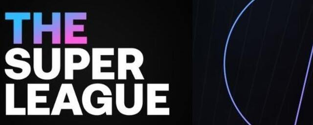 Super League on standby: Juventus and Milan are still in action