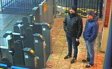 Photo: Russian citizens Ruslan Bashirov and Alexander Petrov (from left to right), suspected of poisoning former GRU colonel Sergei Skripal and his daughter Yulia with the Novichok nerve agent, at the Salisbury railway station on March 3, 2018