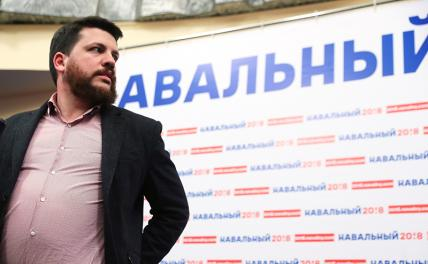 In the photo: Chief of Staff of the oppositionist A. Navalny Leonid Volkov