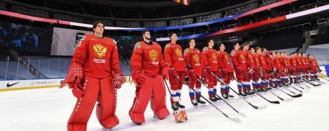 Russia beat Belarus and reached the semi-finals of the Junior World Cup