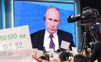 In the photo: Russian President Vladimir Putin (on the screen) during a large annual press conference