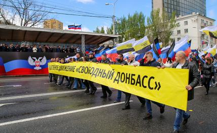 Why Russia invites Washington to participate in the settlement in Donbass