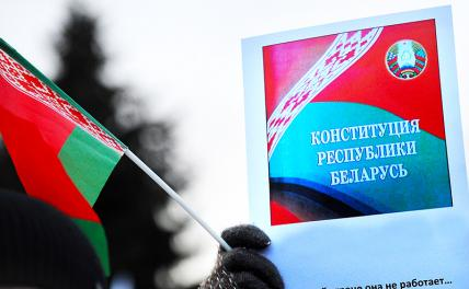 Constitutional reform in Belarusian: change everything without changing anything