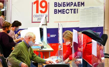 Elections 2021: Voting Results and News from the CEC (Online)