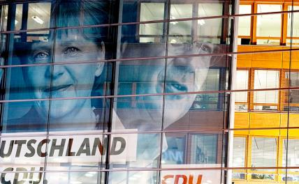 Germany without Merkel: should there be a