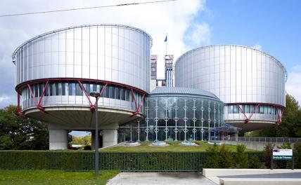 Pictured: the building of the European Court of Human Rights in Strasbourg