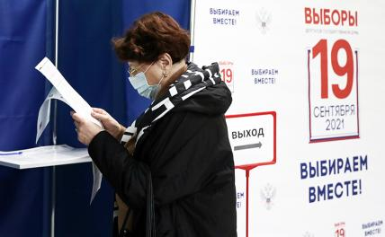 How the West reacted to the State Duma elections