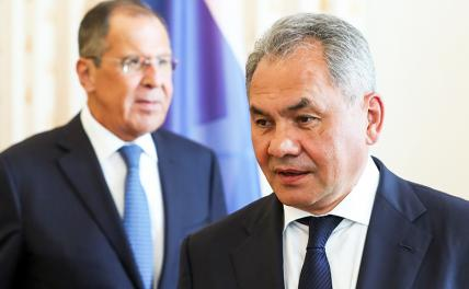 Photo: Russian Foreign Minister Sergei Lavrov and Russian Defense Minister Sergei Shoigu (from left to right)