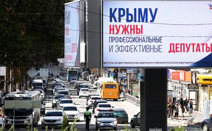 Voting Crimea nearly died of boredom