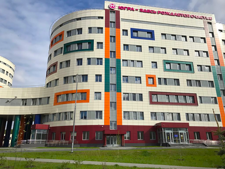 Photo: Surgut Center for Maternity and Childhood Protection