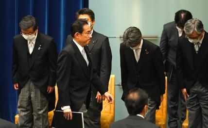 Photo: Chairman of Japan's ruling Liberal Democratic Party (LDP) and former Foreign Minister Fumio Kishida was elected the country's new prime minister following a vote in both chambers of parliament.