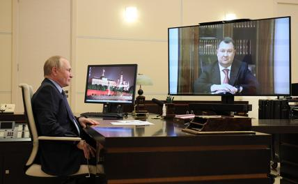 In the photo: Russian President Vladimir Putin in Novo-Ogaryovo during a meeting with the interim head of the Tambov region administration Maxim Egorov