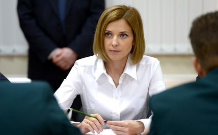 Russian President Vladimir Putin appointed Natalia Poklonskaya (pictured), who served as deputy chairman of the international affairs committee in the seventh convocation of the State Duma, as Russian ambassador to the Republic of Cape Verde.