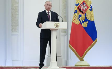 In the photo: Russian President Vladimir Putin during a meeting with deputies of the State Duma of the Russian Federation of the VIII convocation in the St. George Hall of the Grand Kremlin Palace